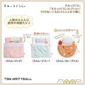 Hamee 日本正版 San-X 角落生物 絨毛玩偶 娃娃 場景配件 傢具擺設 布團 日式床鋪 小床 咖哩飯 (任選)