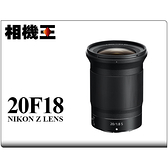 Nikon Z 20mm F1.8 S 平行輸入