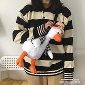 玩偶包可愛毛毛包包女新款時尚卡通毛絨鴨子斜背包日系軟妹丑萌寵包 新品