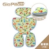 韓國 GIO Pillow 超透氣涼爽推車座墊/豪華款(附護頭枕)-趣味汽車A型(褲型)[衛立兒生活館]