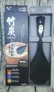 上龍 竹炭不黏飯飯匙 台灣製造 日式竹炭 不沾黏飯匙
