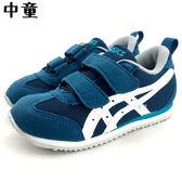 《7+1童鞋》中童 ASICS SUKU MEXICO NARROW MINI 4 亞瑟士運動鞋 輕量機能鞋 5156 藍色