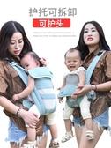 嬰兒背帶前抱式後背
