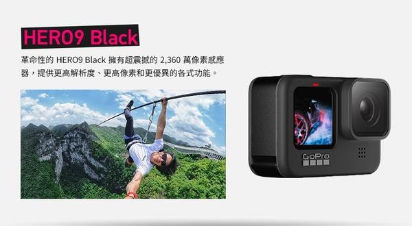 GoPro-HERO9 Black Vlog自拍假日組CHDRB-901-XX