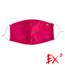 【EX2德國】抑 菌抗UV涼感口罩(附五個濾片)『玫紅』665013 戶外.騎車.防塵.輕量.舒適.柔軟.親膚.粉塵