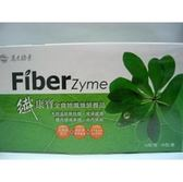 萬大酵素~纖康寶Fiberzyme20包/盒 ~特惠中~買6盒送1盒