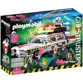 playmobil 魔鬼剋星車 Ecto-1A_PM70170