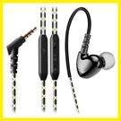 飚雷 T100耳機入耳式重低音耳塞手機電腦男女通用運動線控帶麥