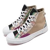 Converse 休閒鞋 Chuck Taylor All Star 70 卡其 白 男鞋 女鞋 格紋 拼接 帆布鞋 運動鞋 【ACS】 168695C