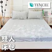 天絲雙人床包組(含枕套)【雅苑】雙人3件組、舒柔質感、親膚透氣、MIT台灣製