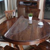 圓桌布PVC軟塑料玻璃防水防油防燙