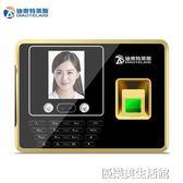 S3人臉考勤機指紋式一體機刷臉面部識別人臉打卡機上班簽到機網絡YDL