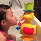 兒童洗澡玩具玩水洗澡浴室沐浴小鴨子海豚水車沙灘【奇趣小屋】
