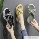 網紅拖鞋女外穿2020新款夏季海邊沙灘運動休閒交叉帶厚底鬆糕涼拖  母親節特惠