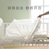 babylove蚊帳全罩式可摺疊無底床上通用新生寶寶防蚊罩蒙古包 衣櫥秘密