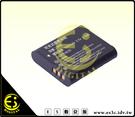 ES數位 Olympus TG1 TG2 TG3 TG4 TG5 XZ2 專用 LI90B LI92B 高容量防爆電池 LI-90B LI-92B