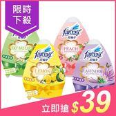 花仙子 芳香蛋(120g) 淨柔香氛/水蜜桃/檸檬/薰衣草 4款可選【小三美日】$59