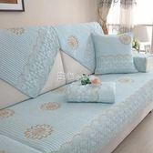 全棉沙發墊四季布藝簡約現代坐墊通用客廳沙發靠背巾套罩全蓋 走心小賣場