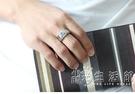 男士時尚仿真鑽戒韓版潮不褪色鈦鋼指環男 鉑金結婚刻字戒指 小時光生活館