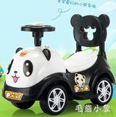 兒童扭扭車 1-3歲嬰幼兒童溜溜車男女寶寶妞妞車悠悠滑行車搖擺車 ys4828『毛菇小象』