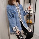 休閒上衣牛仔外套XL-5XL實拍2019秋裝假兩件襯衫格子拼接牛仔女寬鬆百搭洋氣網紅外套R037A-9856