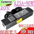 LENOVO 20V,4.5A,90W 充電器(原廠)-聯想 B465,B570,C467, E360,E370,E41,E42,Y550,Y560,Y570,Y580,Y810