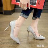 婚鞋高跟鞋女細跟春季新款尖頭黑色工作鞋百搭職業性感單鞋潮TA9584【雅居屋】
