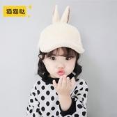 貓貓噠秋冬季兒童鴨舌棒球帽子男童2019新款寶寶女孩韓版保暖潮帽
