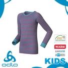 【ODLO 瑞士 童 長袖排汗內衣《青綠/紫條》】10459/保暖透氣/抗寒/排汗內衣