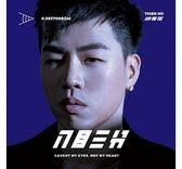 胡彥斌 入目三分 CD 免運 (購潮8)