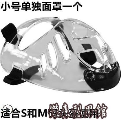跆拳道護具護臉透明防護面罩空手道 護臉護頭頭盔面具結實可拆卸 傑森型男館