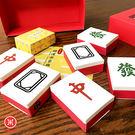 即期良品|優康米香・開運米香麻將禮盒六入隨行組|業務送禮|新鮮人|招財必備|8月中到期