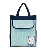 防水袋 小學生補習袋兒童補課包學習袋作業袋美術袋A3防水8K手提袋拎書袋【快速出貨超夯八折】