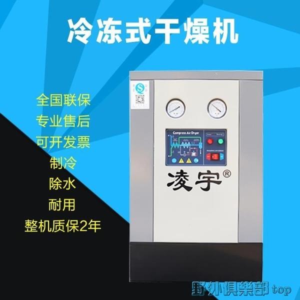 油水分離器 冷凍式乾燥機螺桿空壓機油水分離空氣過濾器 快速出貨
