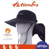【ActionFox 挪威 抗UV透氣遮陽帽《黑色》】631-4966/UPF50+/吸汗快乾/抗菌/中盤帽/遮陽帽