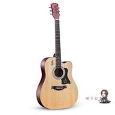 吉他 單板吉他初學者學生女男新手入門練習木吉他38寸41寸樂器T 3色 交換禮物