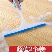 2個裝家用單層硅膠刮窗擦玻璃神器浴室鏡子刷子桌面衛生間刮水器 9號潮人館