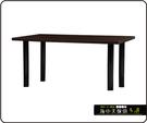 {{ 海中天休閒傢俱廣場 }} C-99 摩登時尚 餐桌系列 467-45 2X6尺美耐板餐桌/烤黑低腳(顏色可挑選)