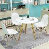 北歐洽談接待會客家用小戶型創意簡約休閒實木圓桌甜品餐桌椅組合 俏girl YTL