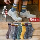 襪子男中筒襪秋冬季男士ins潮棉襪防臭純棉長筒長襪加厚保暖日系 黛尼時尚精品