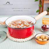 嘉士廚琺瑯日式搪瓷奶鍋16cm單柄鍋寶寶輔食煮面鍋湯鍋電磁爐通用igo    西城故事