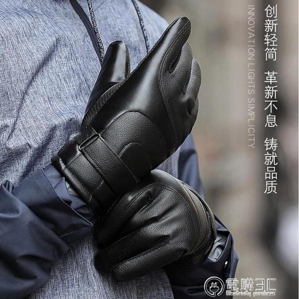 皮手套男士冬季保暖騎行防寒加絨加厚防風防水觸屏騎車摩托車手套 電購3C