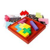益智早教 智力積木拼圖 兒童玩具 創意積木益智拼板