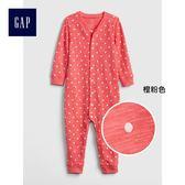 Gap男女嬰兒 舒適柔軟長袖一件式包屁衣 400009-橙粉色