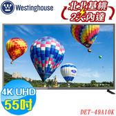 《送安裝&商品卡$500》Westinghouse美國西屋 49吋DET-49A10K 4K UHD液晶電視 附視訊盒