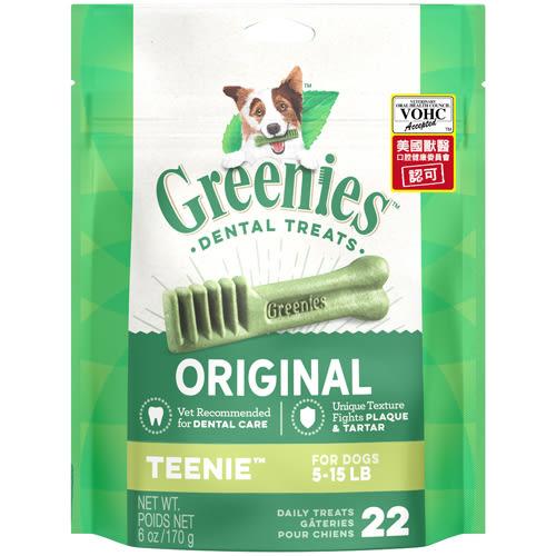 【寵物王國】Greenies健綠(原味)潔牙骨(6oz_170g)(迷你2-7kg)-22支入