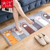 時尚創意地墊91 廚房浴室衛生間臥室床邊門廳 吸水長條防滑地毯(45*120cm)