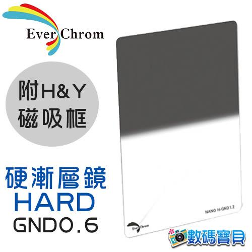 EverChrom 方形硬漸層hard-GND 0.6【漸層鏡+附H&Y磁吸框】彩宣公司貨 方型減光鏡  非NISI