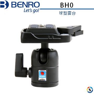 ★百諾展示中心★BENRO球型雲台BH0