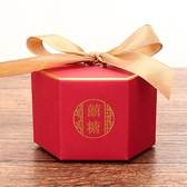 創意婚禮喜糖盒子袋禮盒